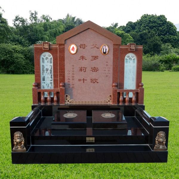 基本墓型9