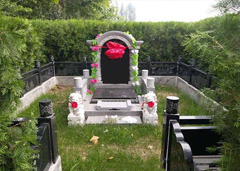 家庭和谐墓2