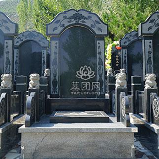 水仙苑立碑