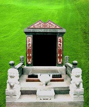 辰区6方 特级墓