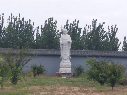 王庆坨公墓