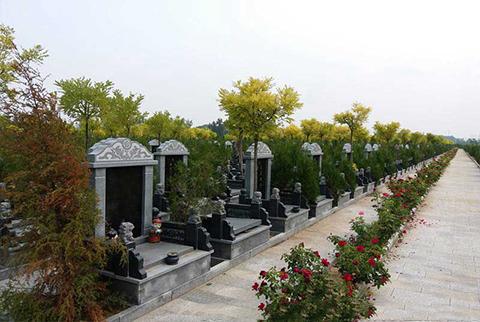 永极园陵园
