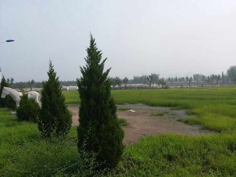 怡静园公墓