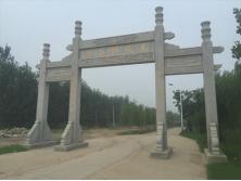 龙凤园公墓